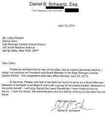 orthodox president of scandal ridden school board abruptly resigns daniel schwartz resignation lettter 4 19 2013