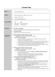 resume for pharmacist pdf cipanewsletter cover letter pharmacist resume examples inpatient pharmacist