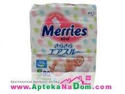 Купить <b>Подгузники</b> детские <b>MERRIES AIR THROUGH</b> размер S(4 ...