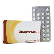 Купить <b>Индометацин таблетки</b> покрытые кишечнорастворимой ...
