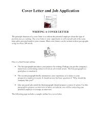cover letter samples for referral jobs cover letter templates cover letter samples for referral jobs email cover letter cover letter samples jobs chron com cover
