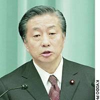 Kenji Kosaka - nn20051103b8a-200x200
