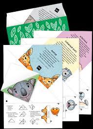 <b>Набор закладок МИФа</b> «<b>Оригами</b>» (Алина Агапитова) — купить в ...