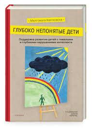 Картинки по запросу Малгожата Квятковска