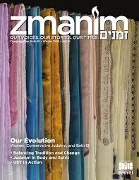 zmanim winter by weekly leaflet issuu