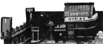 「1912年(明治45年) - 東京タクシー会社が日本で初めてタクシー営業を開始」の画像検索結果