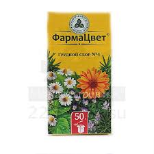 Купить <b>Сбор грудной</b> №<b>4</b> пакет <b>50</b> г в аптеках Москвы ...