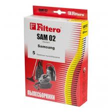 <b>Пылесборник Filtero</b> Standard <b>SAM</b> 02 бумажные (5 шт.) для ...