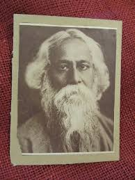 rabindranath tagore collection illuminations tagore picture 2