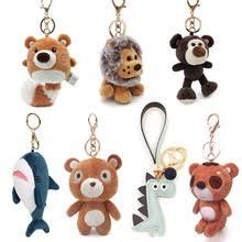 Милый мультфильм животных плюшевые игрушки <b>брелок</b> для ...