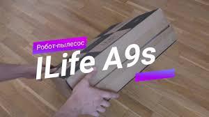 <b>iLife A9s</b> - крутой <b>робот пылесос</b> с функцией построения плана ...