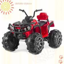 "<b>Квадроцикл</b> Zhehua ""<b>Grizzly BDM</b> 0906"" - Купить, цена, гризли ..."