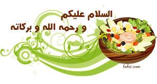 مطبخي] شوربه الجندوفلي (البقلويض) images?q=tbn:ANd9GcS