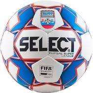 Купить <b>футзальные</b> мячи и мячи для мини-футбола | Ekip-Sport.Ru