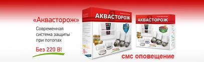 Купить прямоугольную <b>раковину</b> Geberit (Геберит) в Москве ...