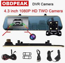 "4.3"" <b>1080P car</b> rearview mirror <b>dvr car</b> full <b>HD 1080p car</b> driving ..."