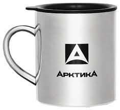 <b>Термокружка Арктика 801</b>-<b>300</b> (0,3 л) — купить на Яндекс.Маркете