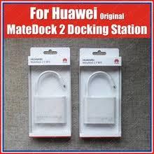 <b>huawei matedock 2</b>