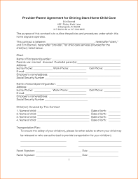 daycare contract template png loan application form uploaded by nasha razita