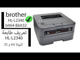 <b>Brother HL</b>-<b>L5200DW</b> инструкция, характеристики, форум ...