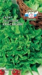 <b>Семена Салата Красавчик</b> листовой 0,5г Седек купить в ...