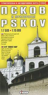 <b>Псков и пригороды</b>. Автодорожная и туристическая карта ...
