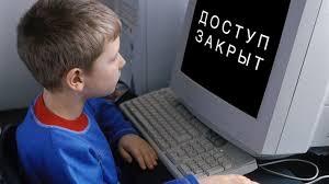 Управление Роскомнадзора провело мониторинг информации
