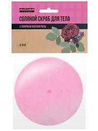 <b>Соляной скраб для</b> тела с эфирным маслом розы PROFFI ...