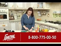 <b>Нож для овощей</b> и фруктов - YouTube