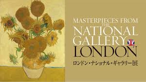 Masterpieces <b>from</b> the <b>National Gallery</b>, London | <b>British</b> Council