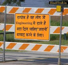 April 2013 - Hindi Comments Wallpaper♦Hindi Quotes Photos♦ via Relatably.com