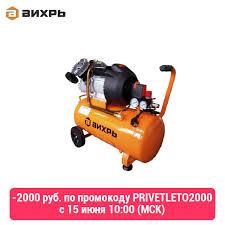 <b>Масляный компрессор Elitech КПМ</b> 360/100 - купить недорого в ...