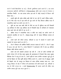 essay of drugs essay on drugs in punjabi