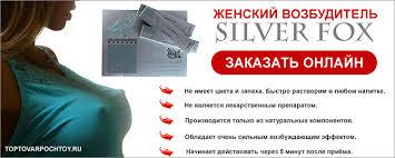 Купить дженерик виагра сиалис в москве