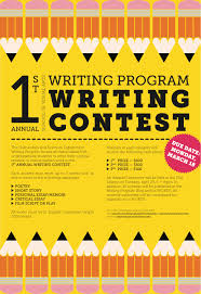 st annual sva writing program writing contest poster brainkids sva writing contest final