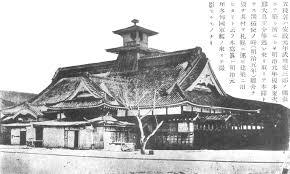 「蝦夷共和国」の画像検索結果