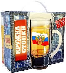"""<b>Набор дорожный</b> """"Вестерн"""" 7 предметов 1207-Д (<b>Герб</b> на флаге ..."""