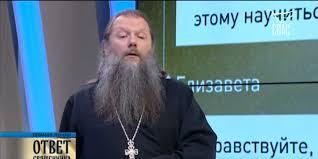 Священник <b>Артемий Владимиров</b> рассказал об общении с ...