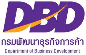 ผลการค้นหารูปภาพสำหรับ dbd logo