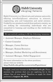 jobs in habib university  application form