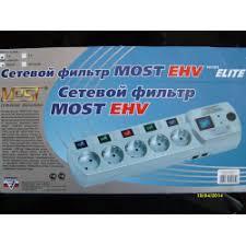 Отзывы о <b>Сетевой фильтр Most EHV</b>