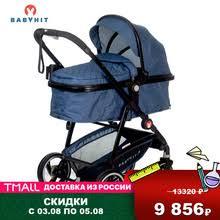 <b>Babyhit</b>, купить по цене от 487 руб в интернет-магазине TMALL