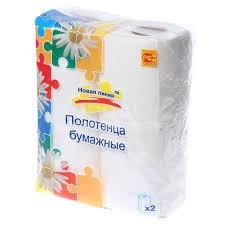 <b>Бумажные</b> полотенца 1-слойные <b>New Line</b> белые, 2 шт в ...
