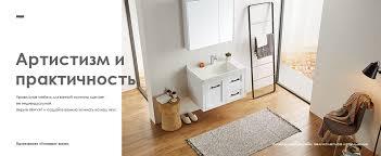 Официальное представительство <b>Bravat</b> в России. Купить ...