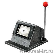 <b>Вырубщики</b> пластиковых <b>карт</b> купить в Москве, цена <b>вырубщиков</b> ...
