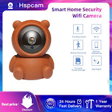 top 10 most popular wifi <b>bear</b> ideas and get free shipping - a185