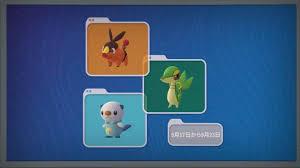 New 0.153.0 Pokemon GO Update Includes Unova Pokemon, PvP ...