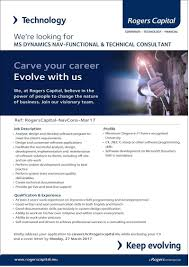 rogers group linkedin rogers capital technology is looking for a ms dynamics nav functional technical consultant