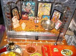 தினசரி பூஜை ;நிச்சயமாக ஏராளமான நன்மையை கொடுக்க கூடியது