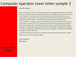 computer operator cover letteryours sincerely mark dixon    computer operator cover letter sample
